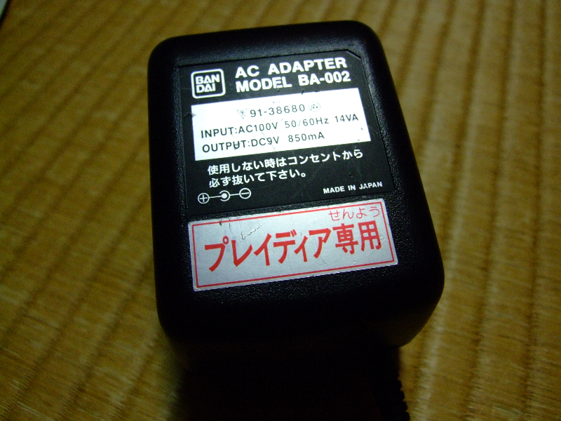 bandai-playdia-adapter