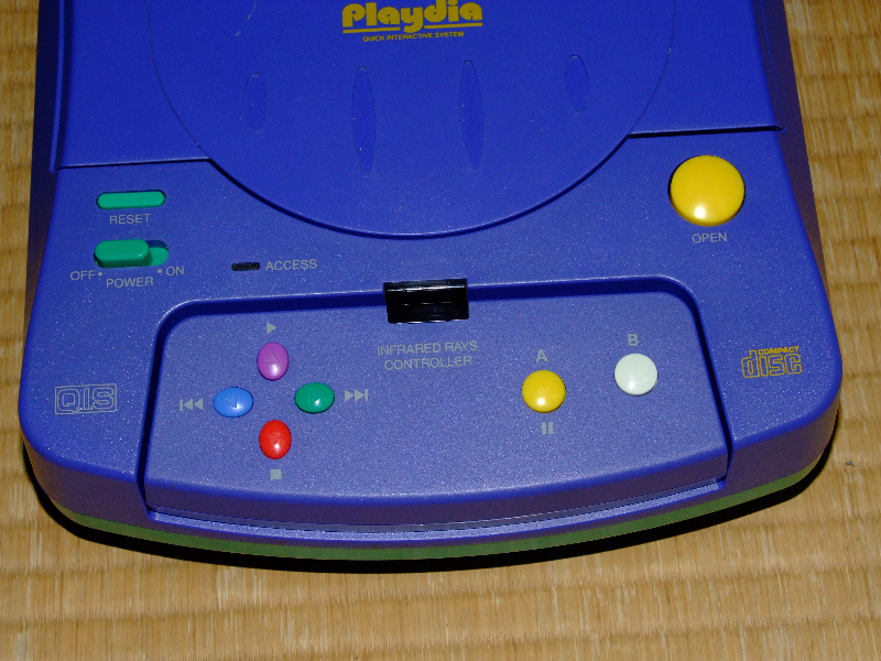 bandai-playdia-controller