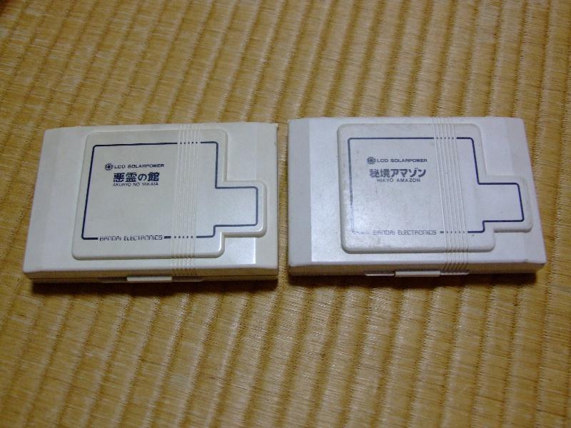 bandai-sola-akuryo-no-yakata-6