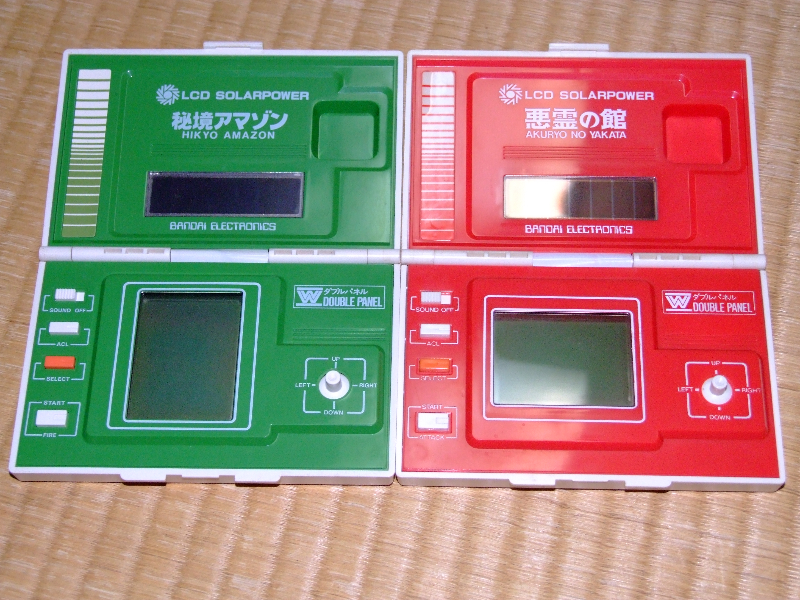 Bandai Solar Lcd Akuryo No Yakata And Hikyo Amazon Sgug