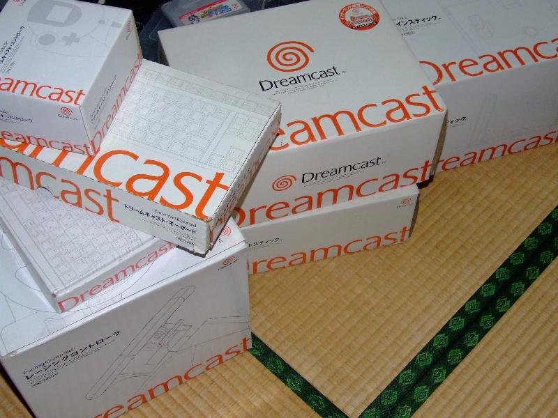 dreamcast-japan