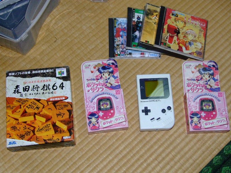 sakura-pocket-gameboy-white