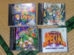 neogeo-cd-shooters