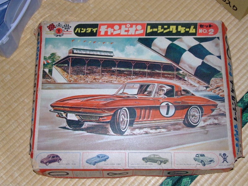 vintage-slotcar-set