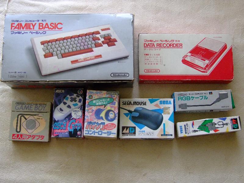 famicom-keyboard-recorder-tape-sega-mouse-megadrive-genesis
