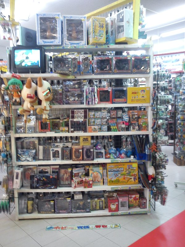 japanese-game-shop-toys