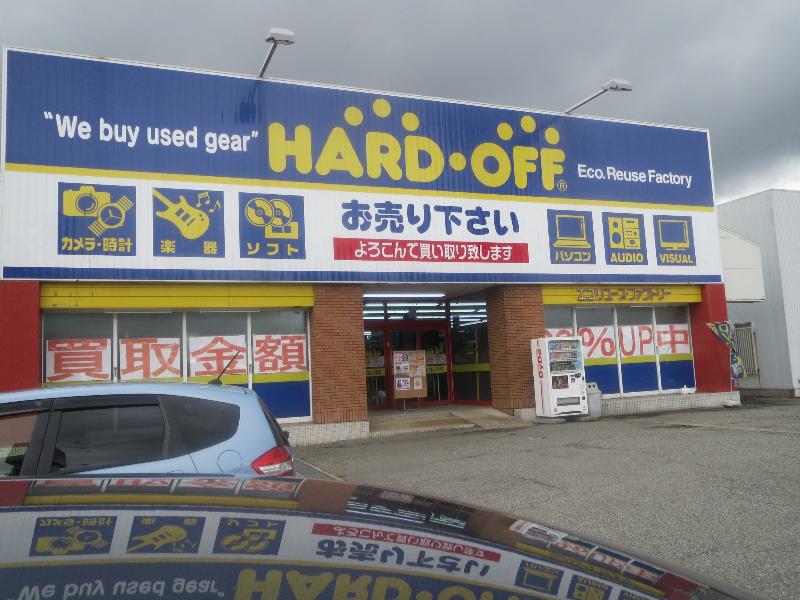 HardOff again