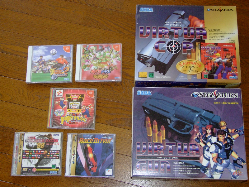 ho3-saturn-virtua-cop-dreamcast