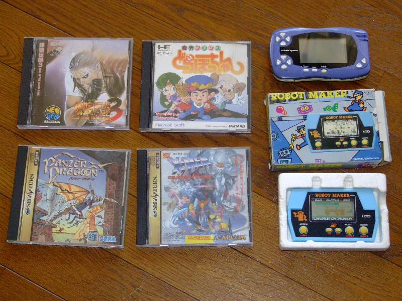 ho4-wonderswan-crystal-game-watch-pce-saturn
