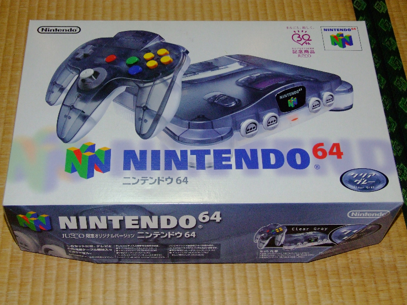 clear-grey-jusco-anniversary-n64
