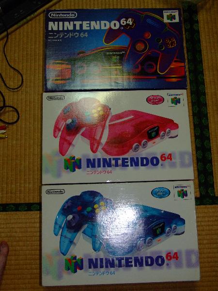 japanese-n64
