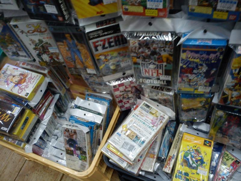 bargain-bins