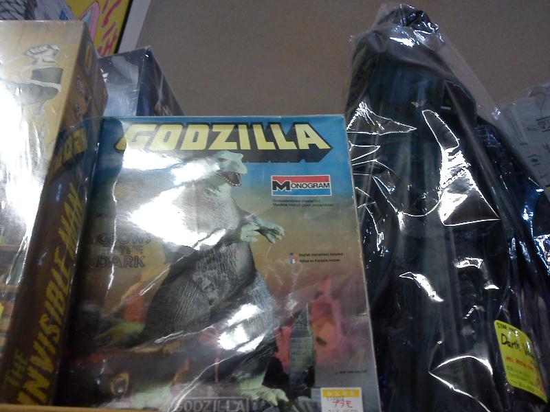 godzilla-smaller-than-darthvader