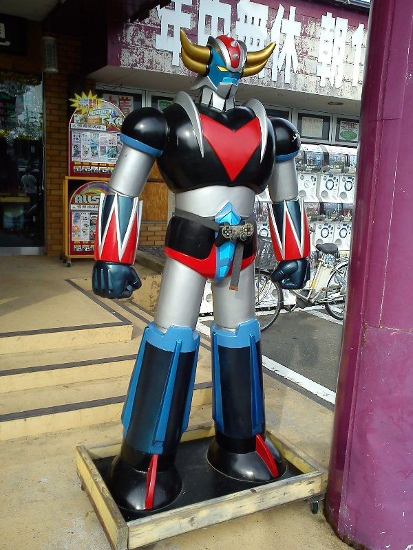 mandai-front-robot