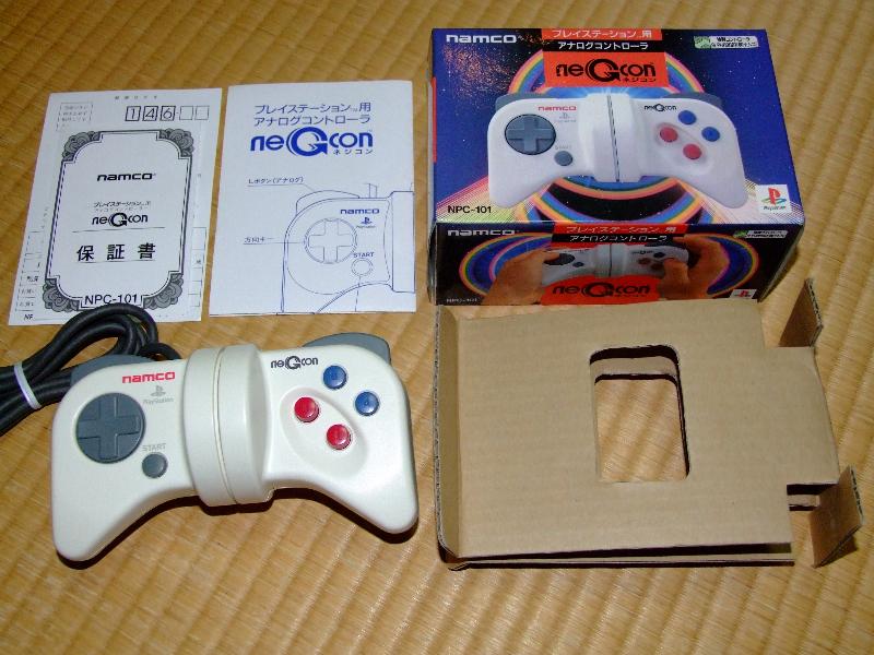 namco-playstation-negcon