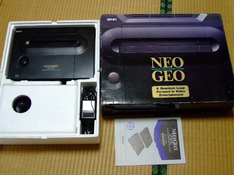 neogeo-aes-boxed-console-japanese