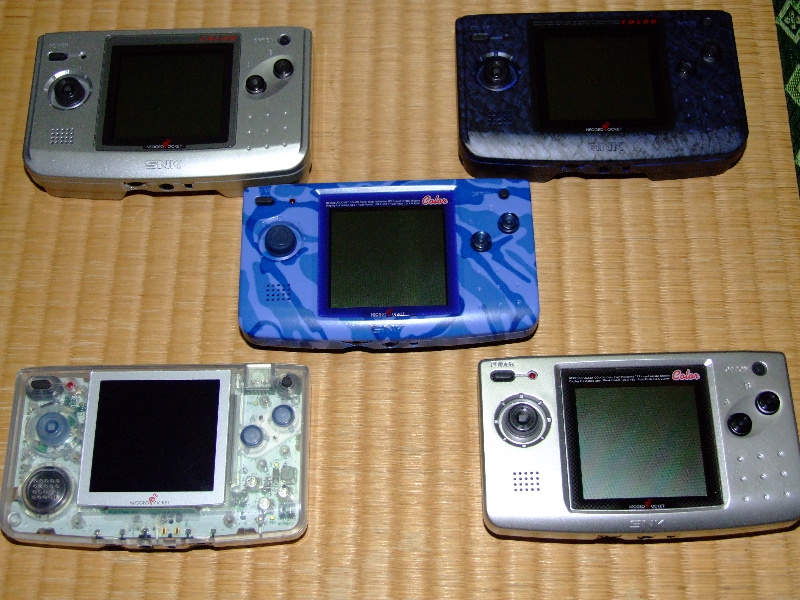 neogeo-pocket-color-1