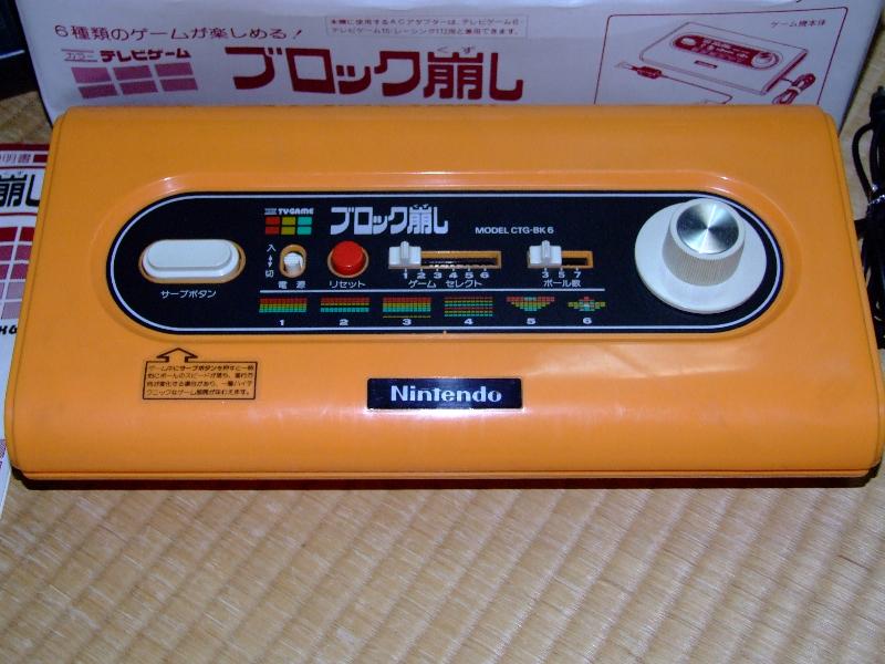 nintendo-block-kuzushi-breakout-2