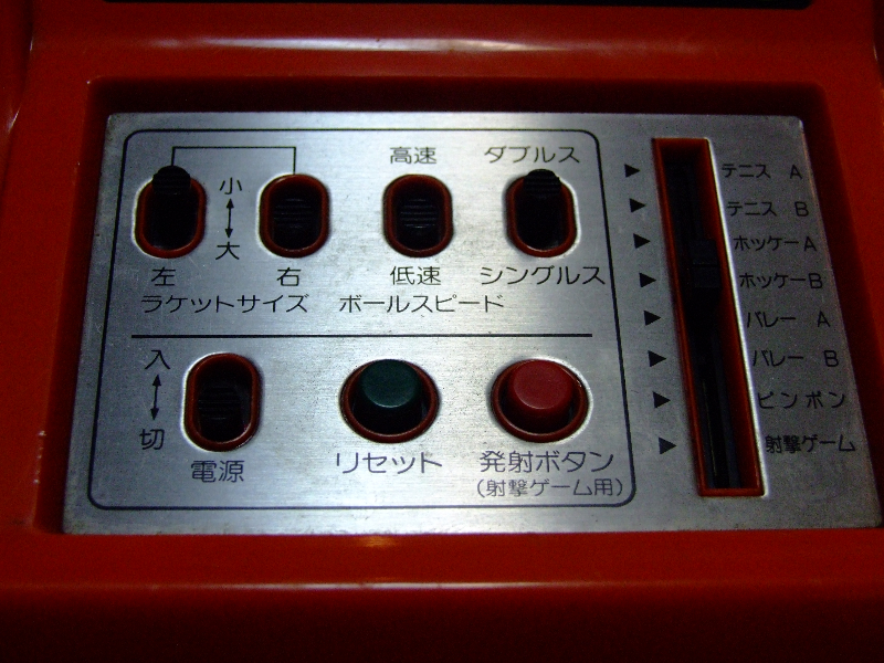 nintendo-color-tv-15a