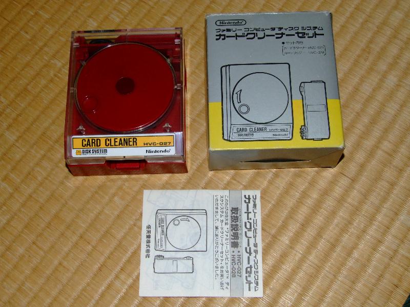 nintendo-disk-system-disk-cleaner