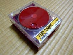 nintendo-disk-system-disk-cleaner-1
