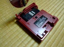 nintendo-disk-system-disk-cleaner-2
