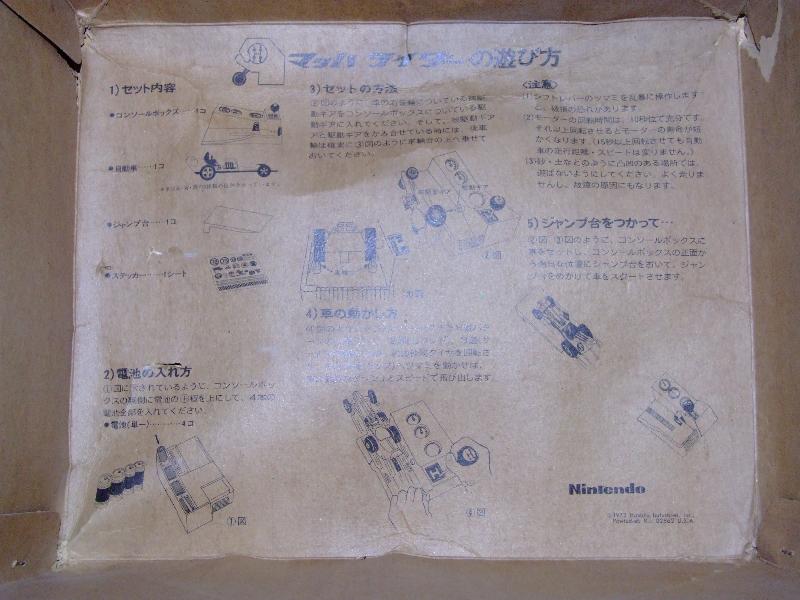 nintendo-mach-rider-vintage-toy-car-2