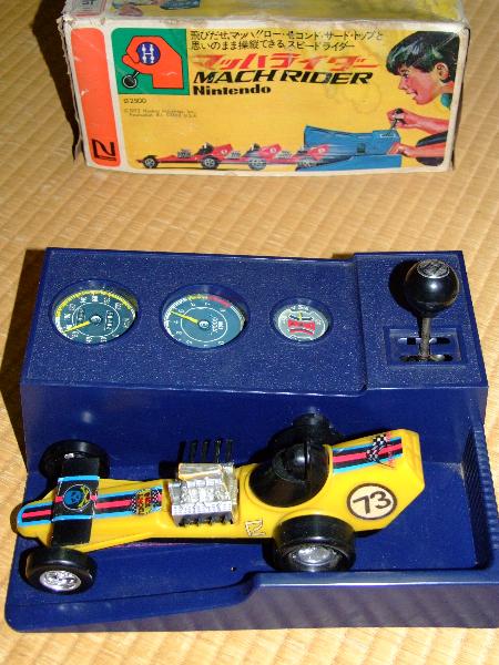 nintendo-mach-rider-vintage-toy-car-3