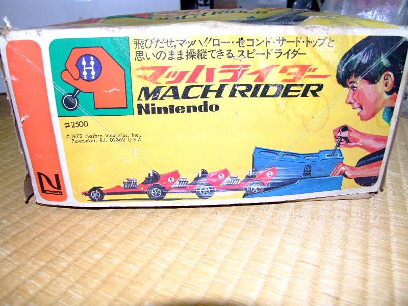 nintendo-mach-rider-vintage-toy-car