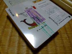 nintendo-trump-cards-3