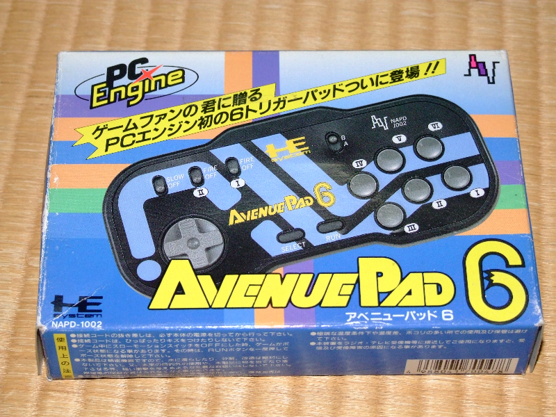 pc-engine-avenue-6-button-pad