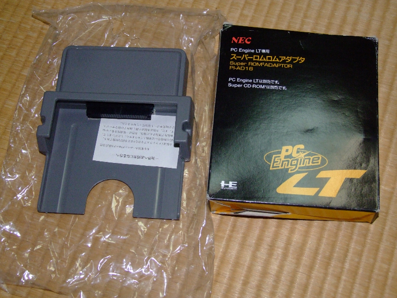 PC Engine LT SuperCDROM adapter