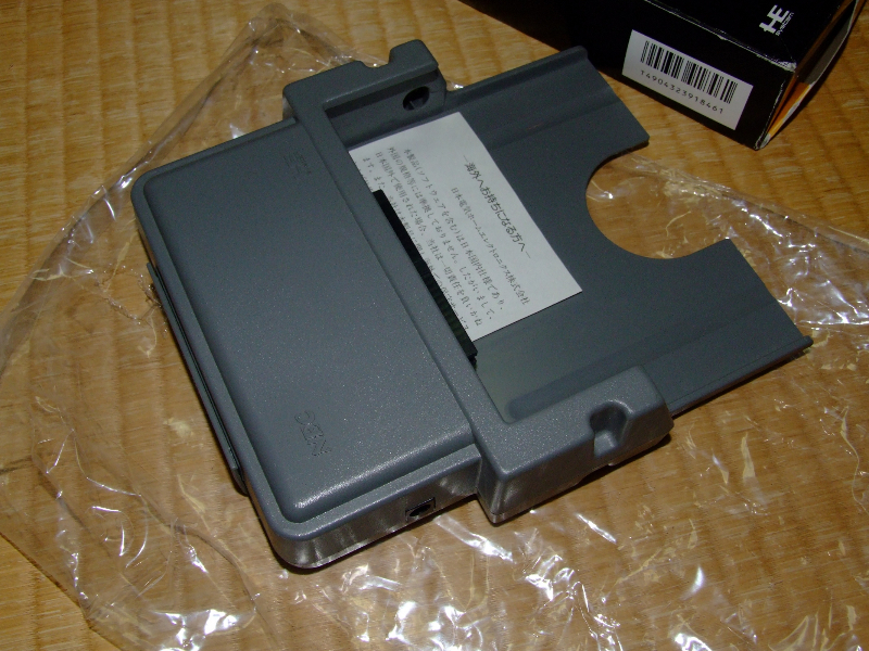 PC Engine LT SuperCDRom2 Adapter PI-AD 18 - Super Gaijin