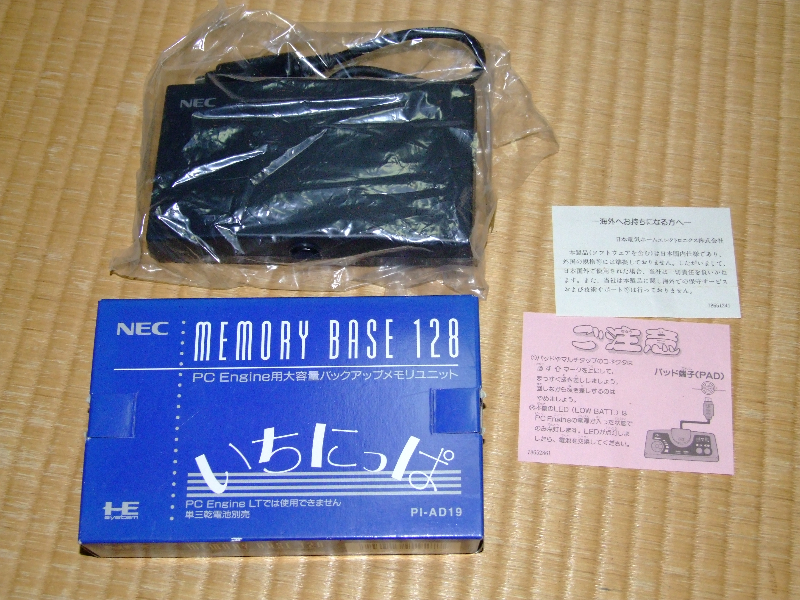 pc-engine-memory-base-128-a