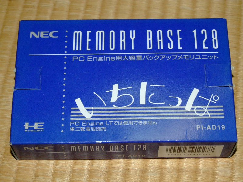 pc-engine-memory-base-128