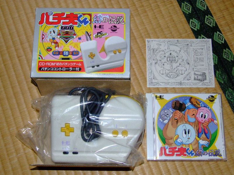pc-engine-pachinko-controller-set-1