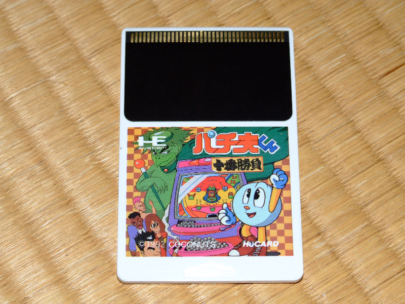 pc-engine-pachinko-controller-set-3