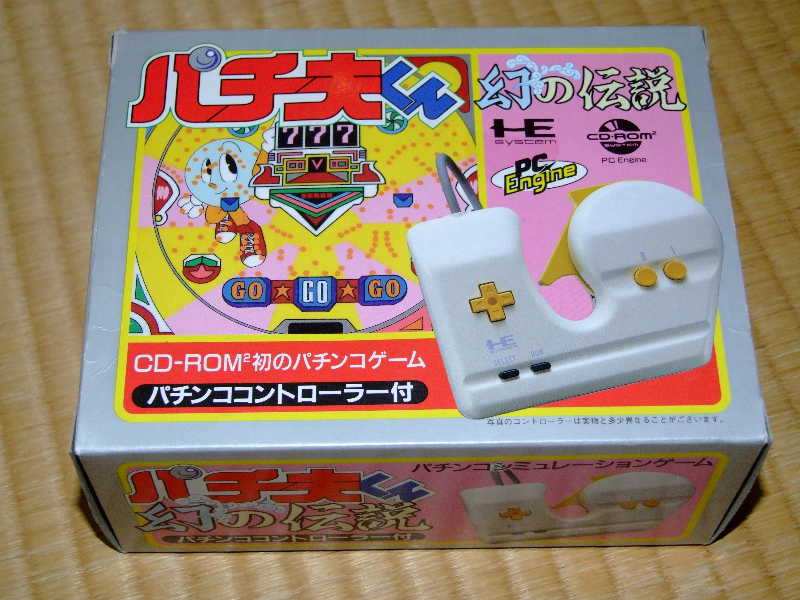 pc-engine-pachinko-controller-set