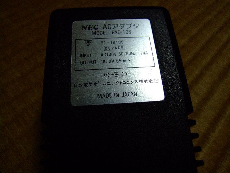pc-engine-shuttle-adapter