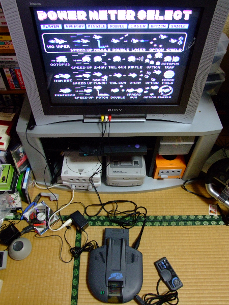 pc-engine-shuttle-screen-shot