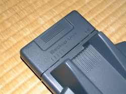 pc-engine-shuttle-backup