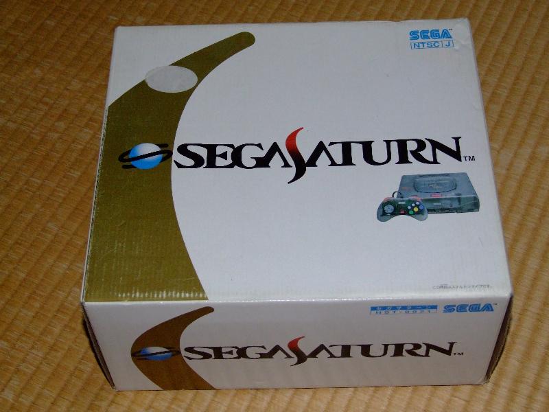 skeleton-saturn-sega