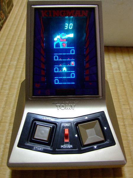 tomy-kingman-lsi-tabletop-game-2