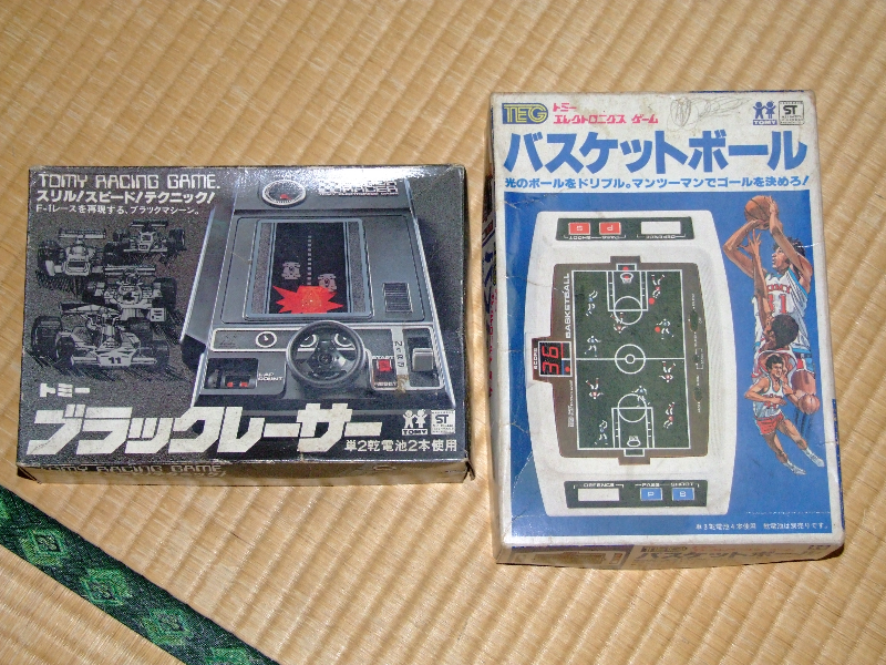tomy-retro-handhelds