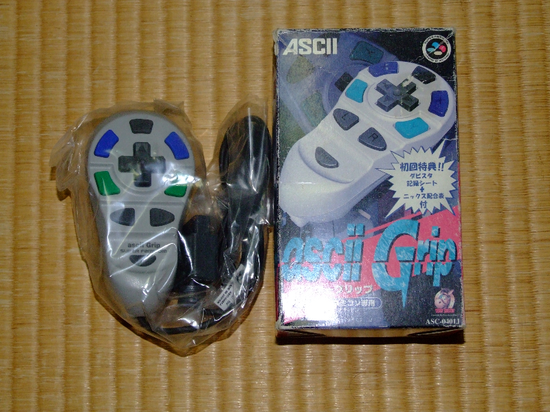 ascii-grip-controller