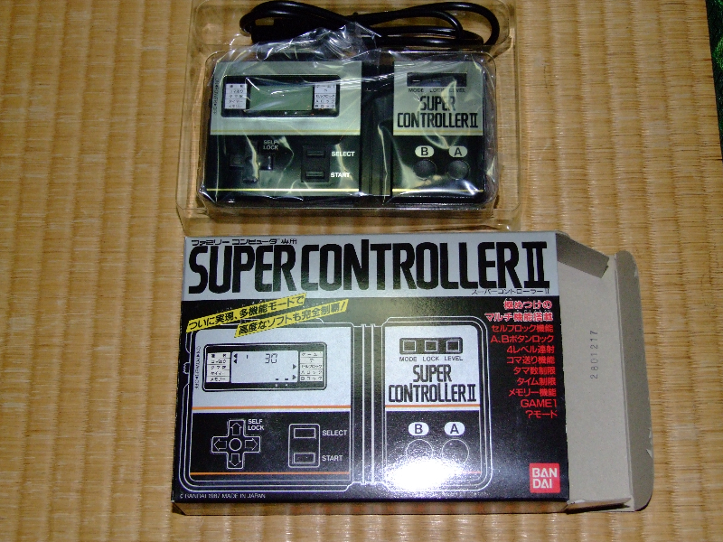 bandai-super-controller-ii-famicom