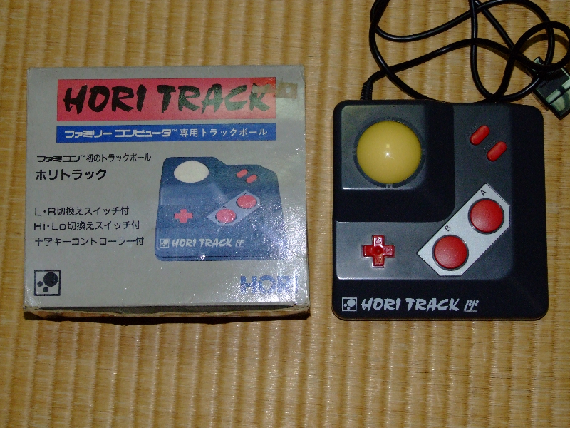 hori-famicom-trackball-controller