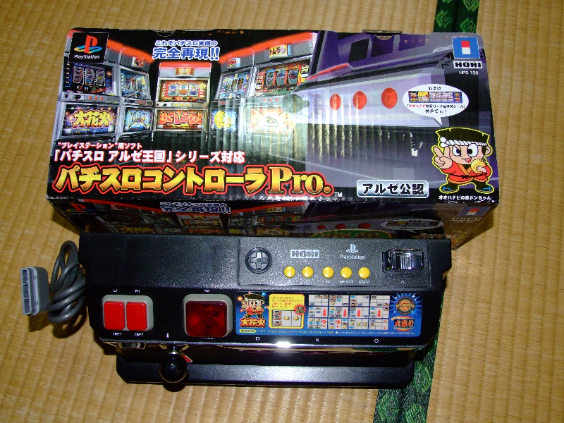 playstation-pachinko-controller
