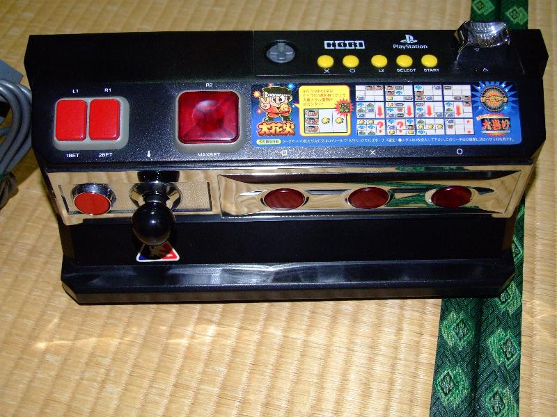 playstation-pachinko-controller2