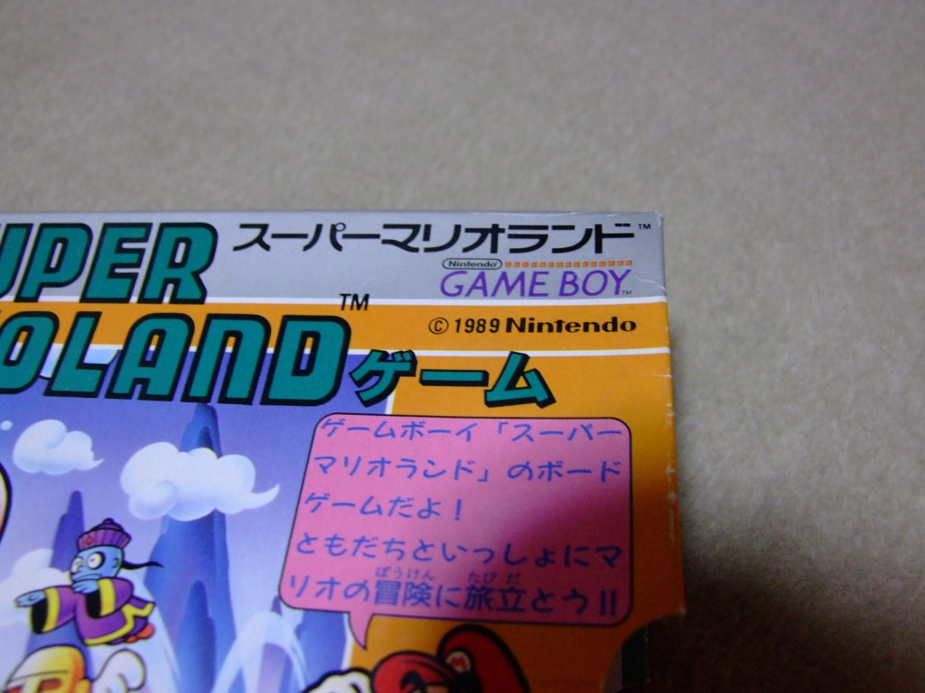 Nintendo baord game 1989
